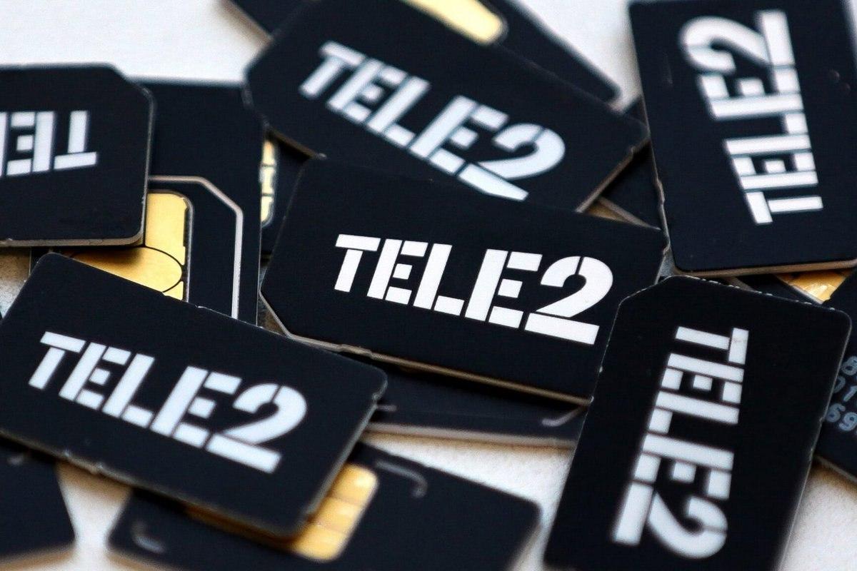 Оператор Tele2 приходит в Хабаровск