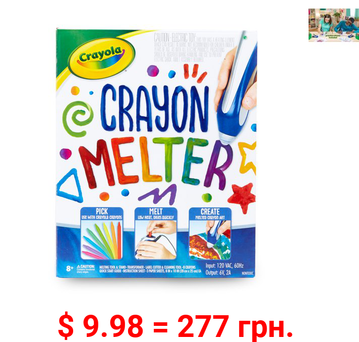 Crayola Crayon Melter Kit with Crayons, Gift for Kids, Unisex Child