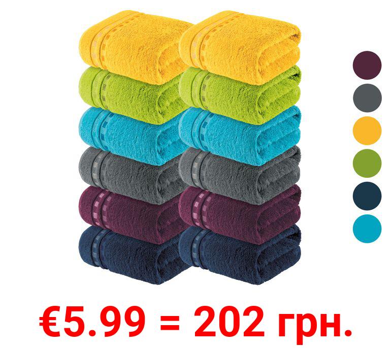 MIOMARE® Handtücher, 2 Stück, 50 x 100 cm, vegan