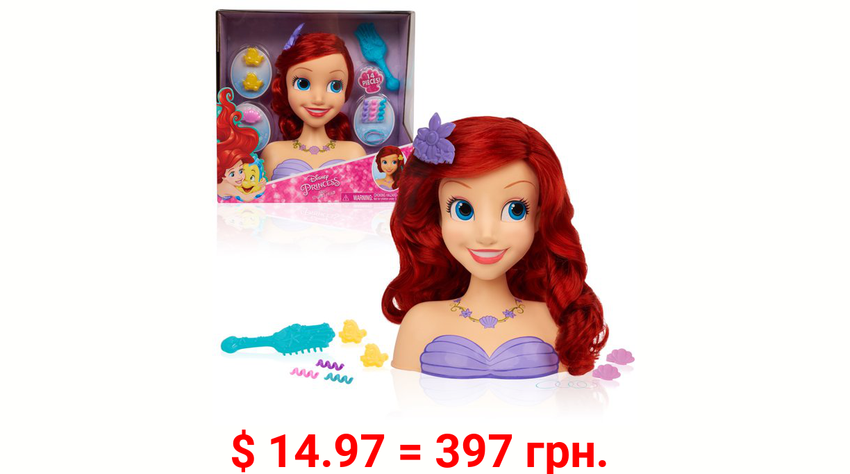 Disney Princess Ariel Styling Head, 14-pieces, Preschool Ages 3 up by Just Play