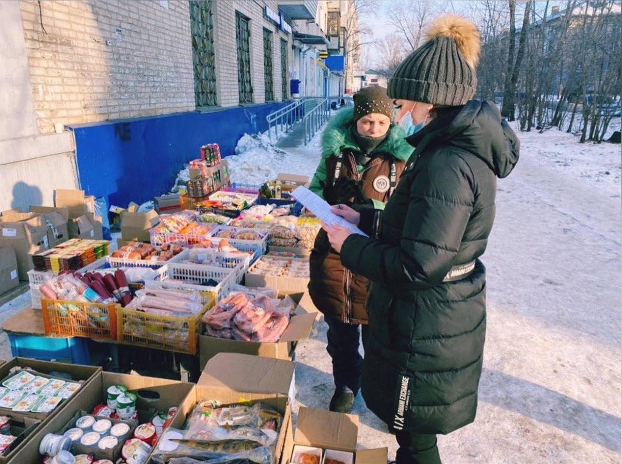 В Хабаровске ликвидировали несанкционированный рынок