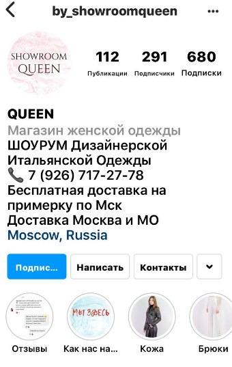 Баглан Кристина Сергеевна - проститутка и сутенерша 44