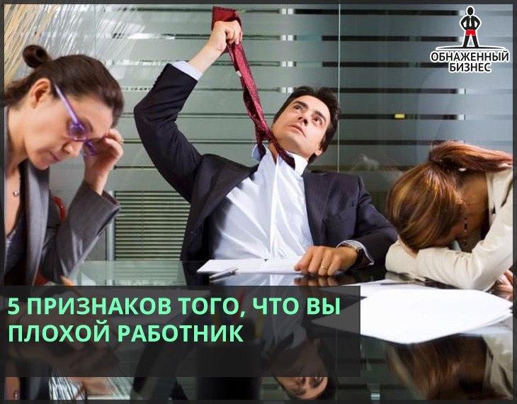 Обнаженный Бизнес