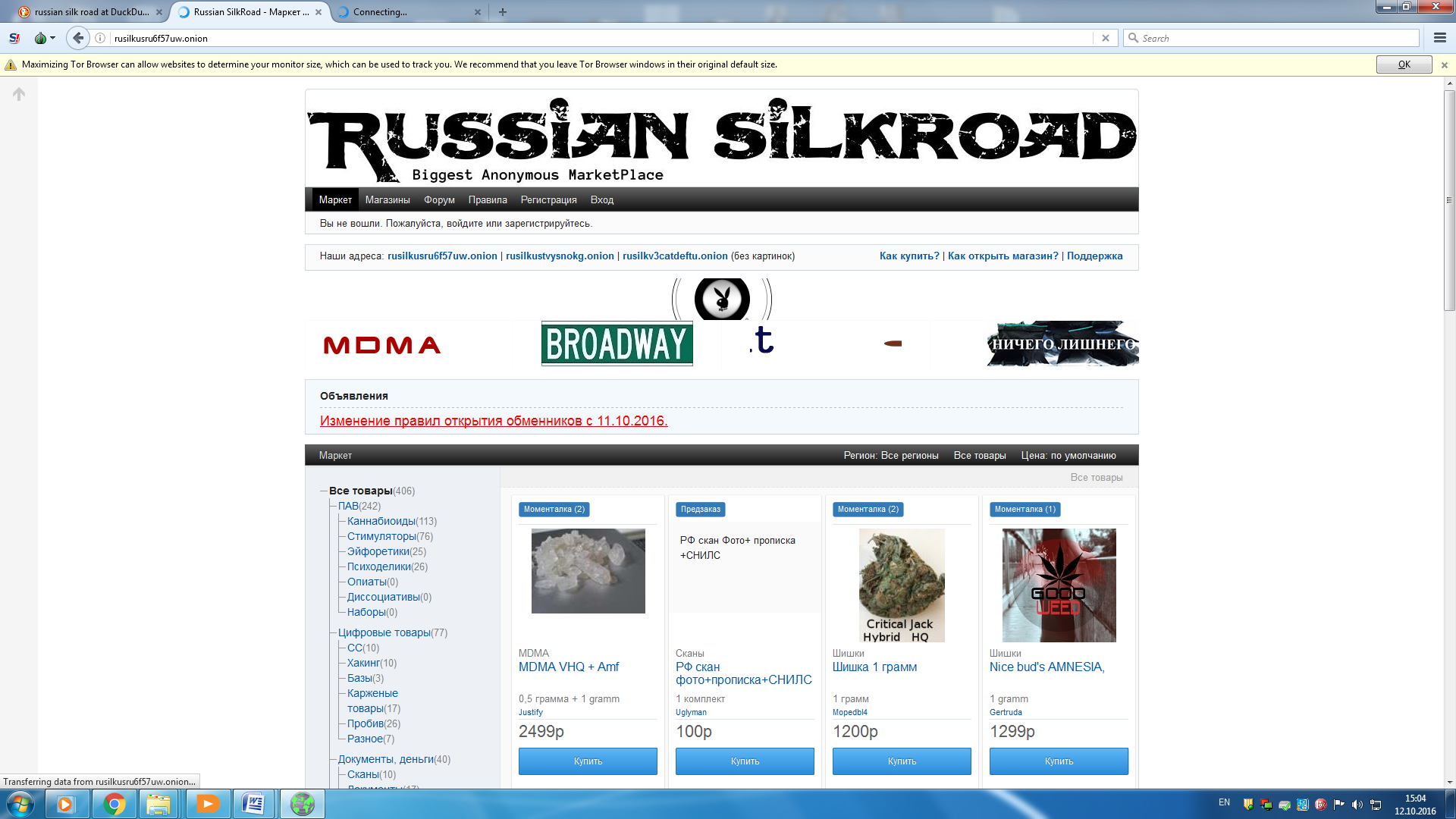 The darknet silk road hidra darknet top попасть на гидру