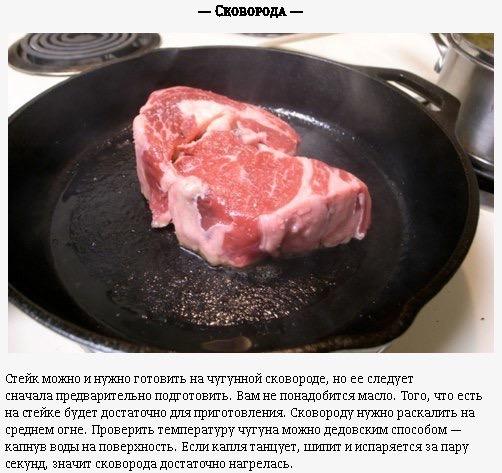 Стейк из свинины как правильно приготовить