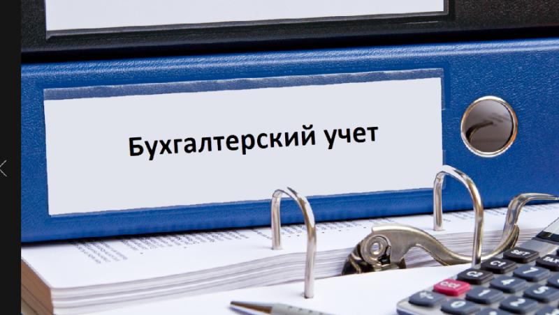 регистрация ооо в москве в какой налоговой