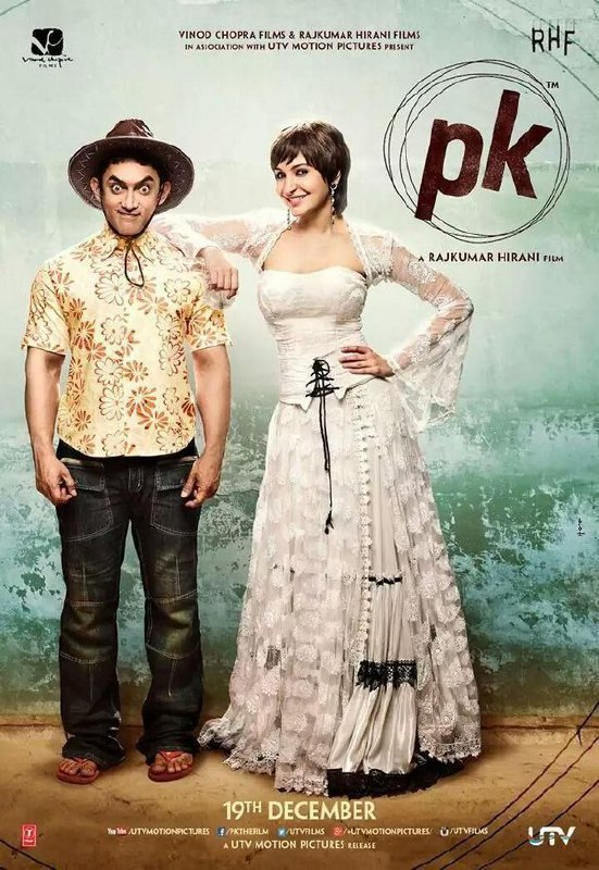 Free Download PK Full Movie