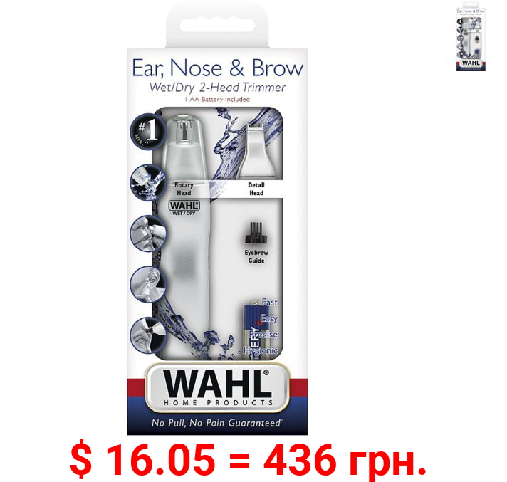 Wahl 5545-506 Dual Head Wet/Dry Personal Trimmer