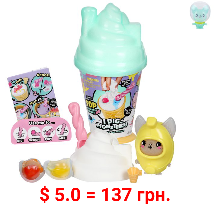 I Dig... Monsters POP Surprise Sundae 1pc - ASMR Ice Cream Toy - Style May Vary