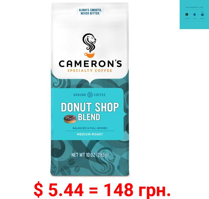 Cameron's Coffee Premium Donut Shop Ground Coffee, Medium Roast, 10 oz