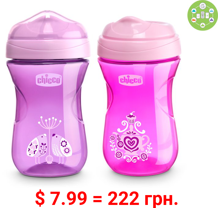 Chicco Rim Spout Trainer Cup 9oz, Pink/Purple, 9m+ (2pk)