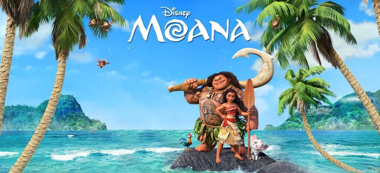 Moana 2016