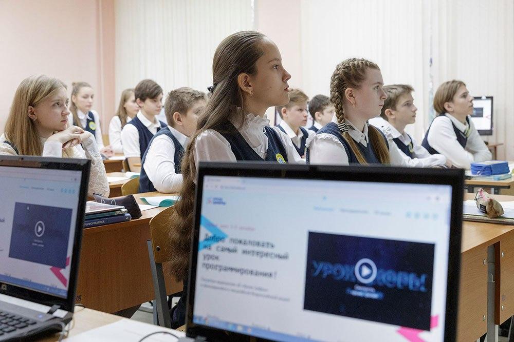 """""""Урок цифры"""" проходит в школах Хабаровска"""