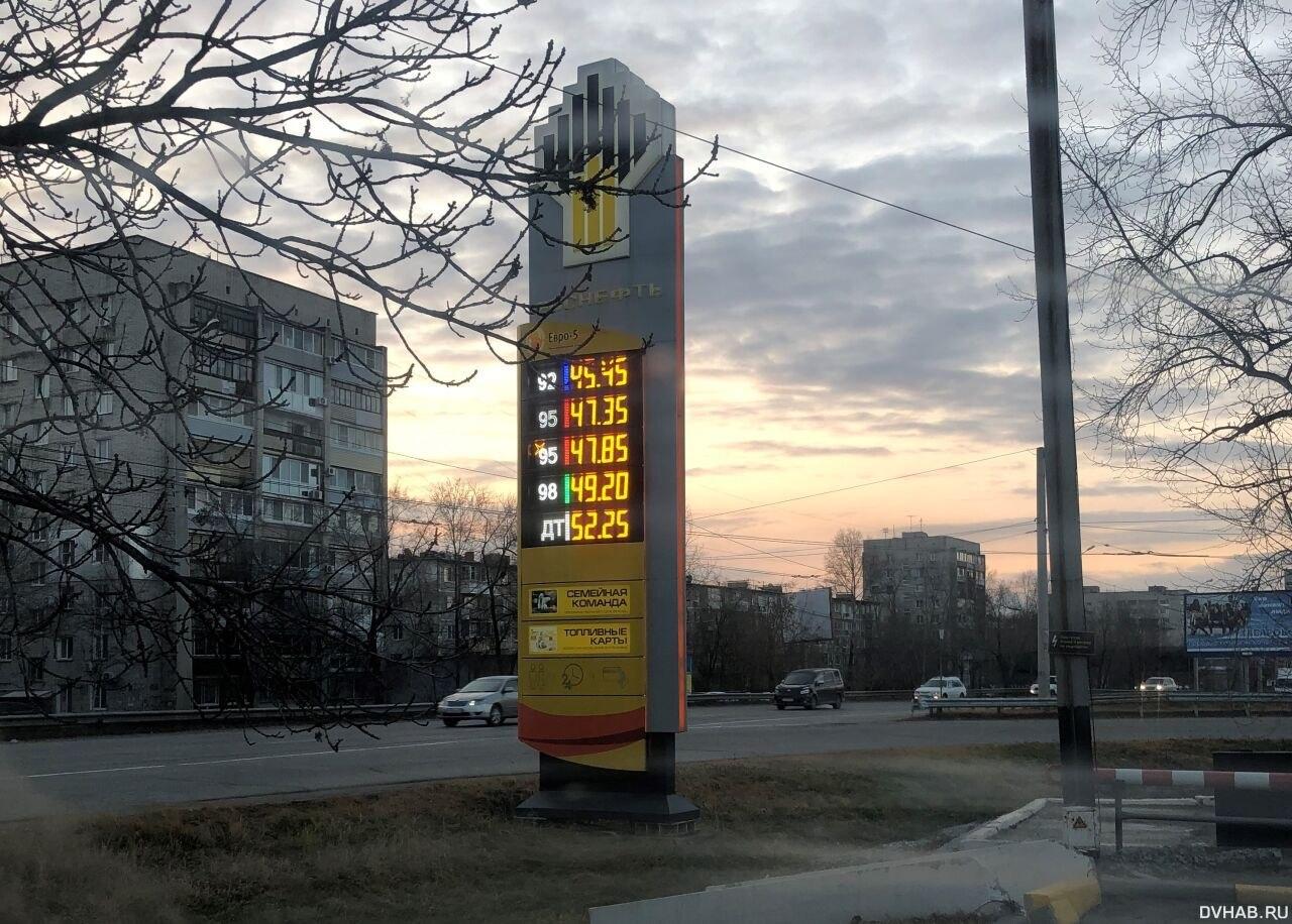 Стоимость бензина вновь поднялась в Хабаровске