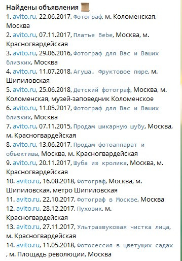 Мария Зимина (Гаврилина) - шкура уже замужем 45