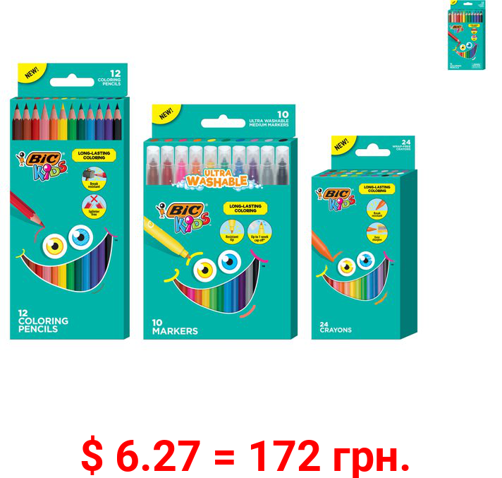 BIC Kids Coloring Combo Pack with Coloring Markers, Pencils and Crayons, 46 count