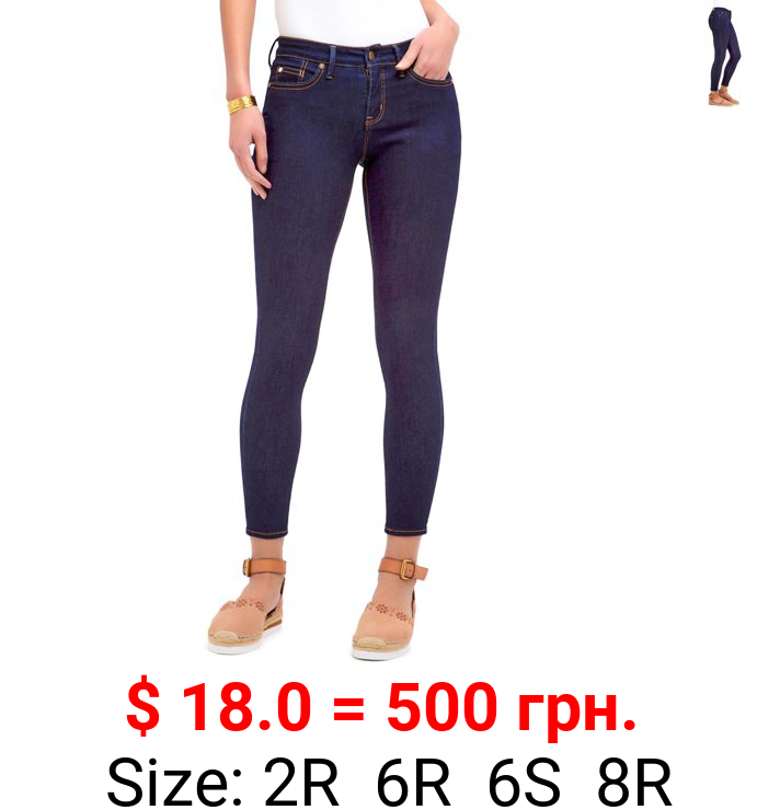 Us Polo Assn. Women's Mid Rise Jegging Skinny Jean