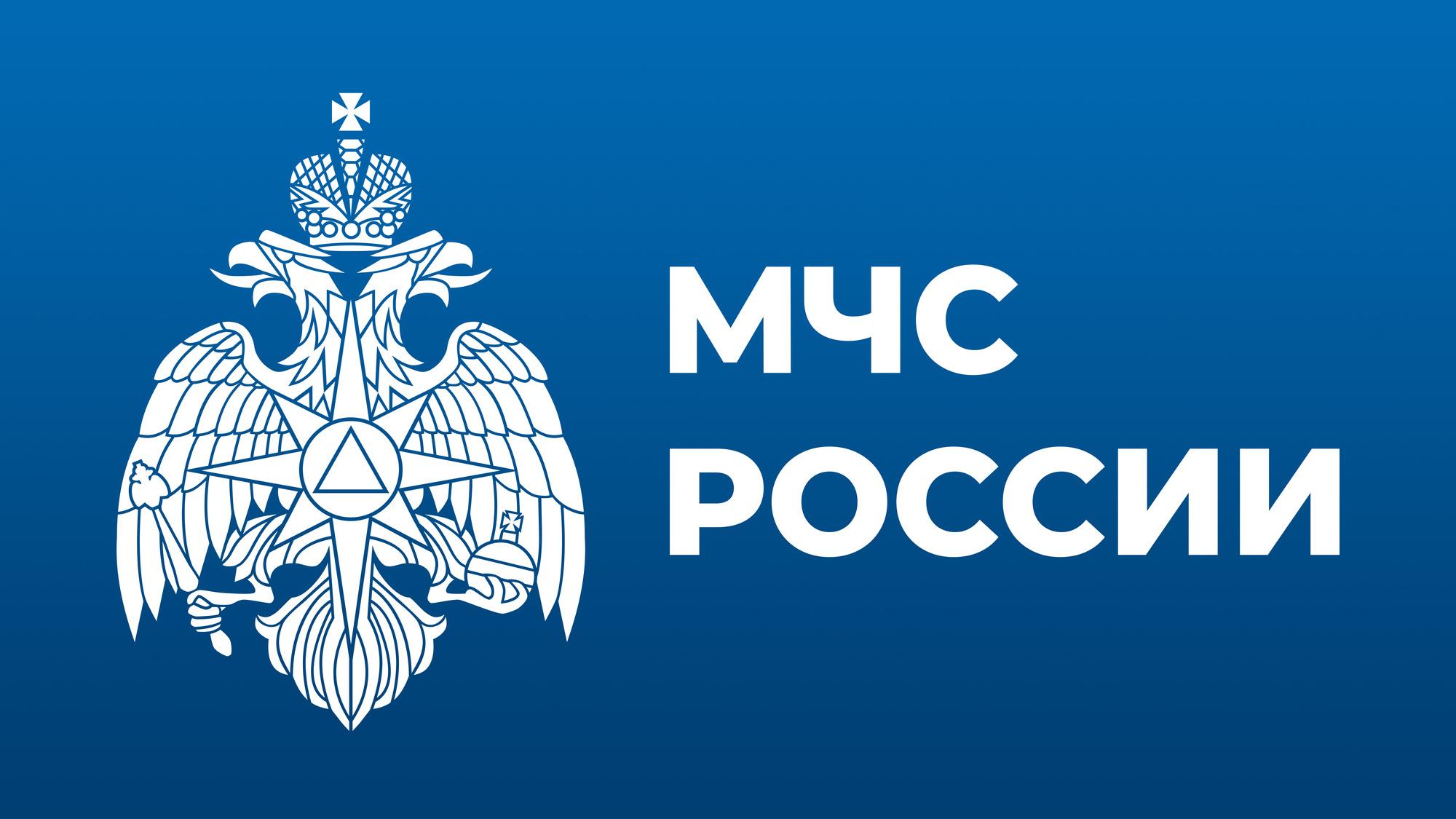 Вертолет МЧС России вылетел на поиски самолета под Хабаровском