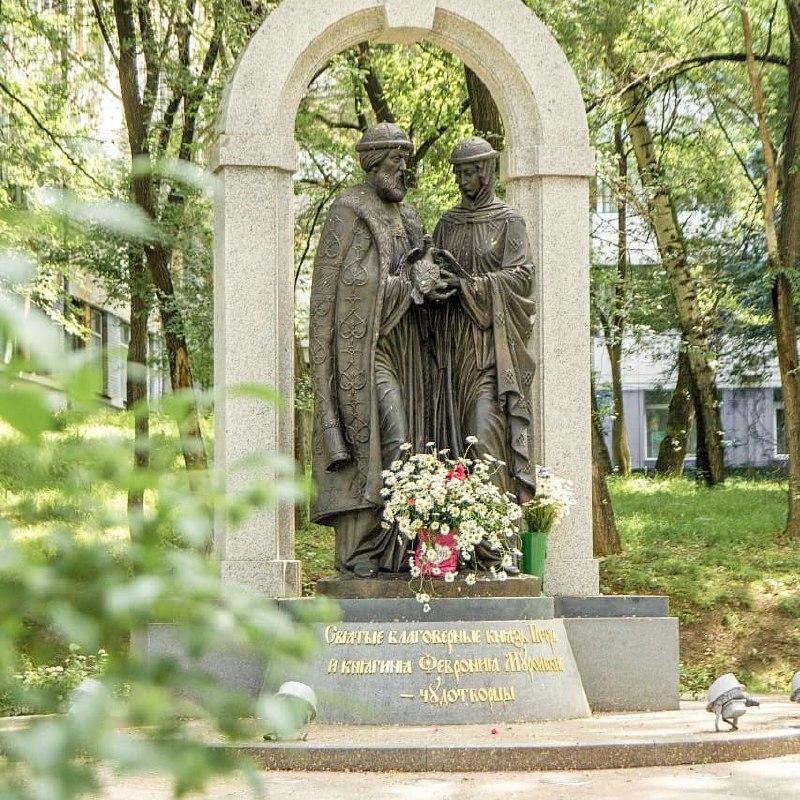 Сквер любви, семьи и верности (Хабаровск)