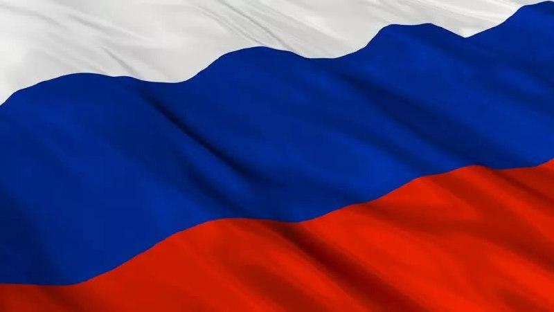 Флаг россии картинки большого разрешения
