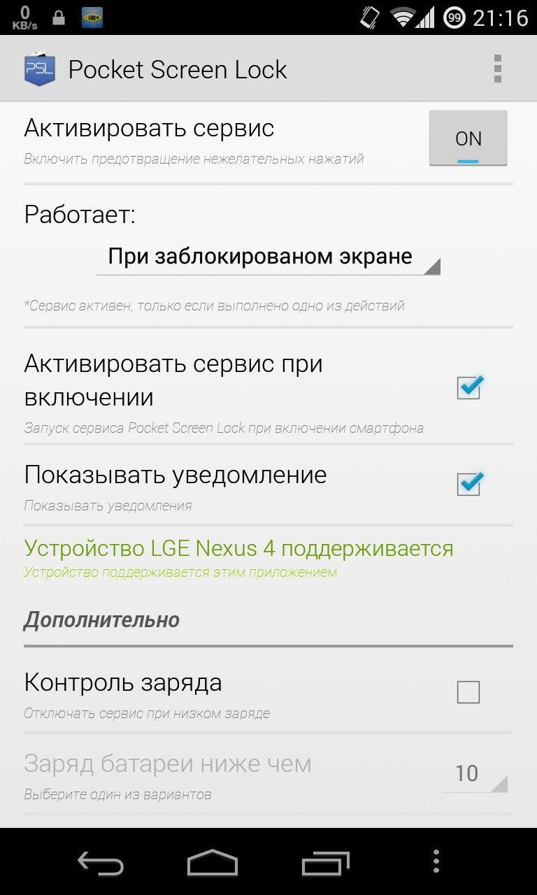 Telegram-канал android_oc - ᴀᴘᴋ ᴍᴀʀᴋᴇᴛ 🆓: Технологии