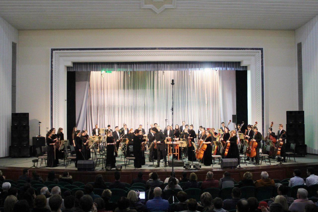 Концерт «Эволюция симфонии»