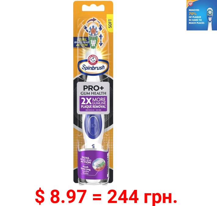 Arm & Hammer Spinbrush PRO+ Gum Health Powered Toothbrush, 1 count