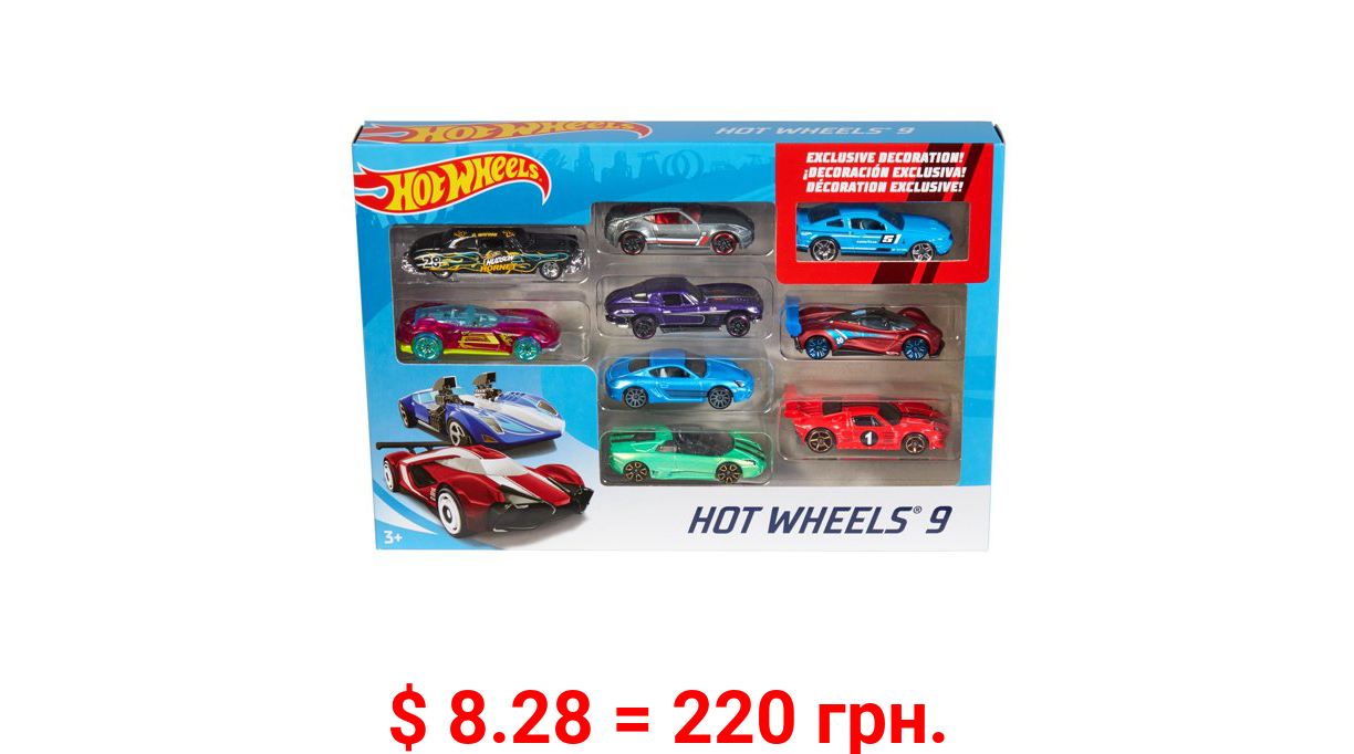 Hot Wheels 9-Car Collector Die-Cast Vehicle Gift Pack