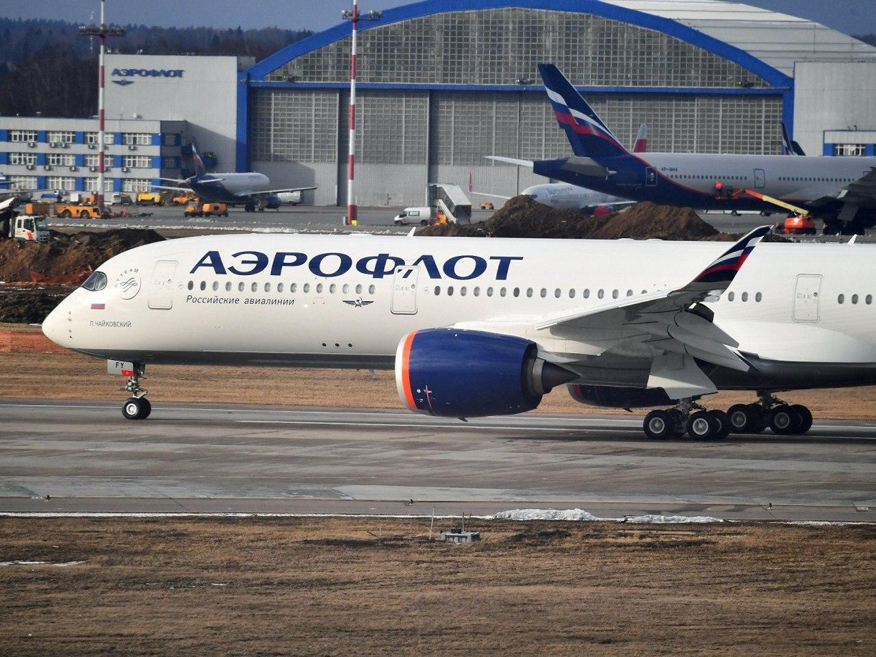"""""""Аэрофлот"""" приостановил продажу субсидированных билетов на Дальний Восток"""