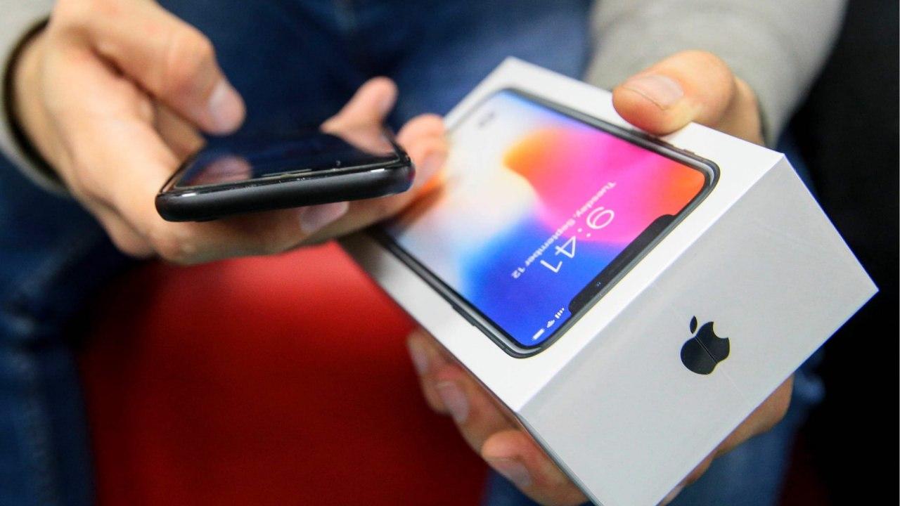 Как продать старую технику Apple за 5 минут: самый выгодный способ