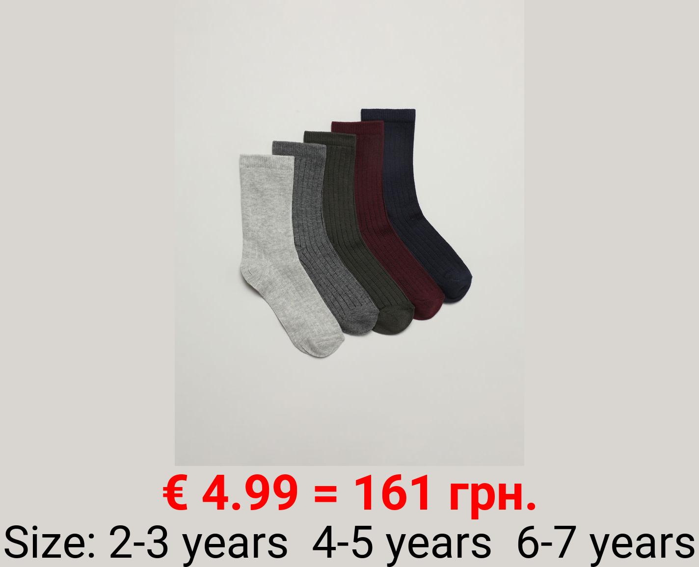 Pack of 5 pairs of basic long socks