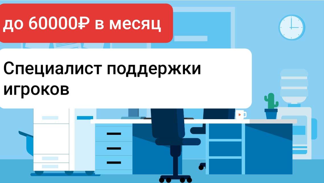 Фрилансер официальное трудоустройство удаленная работа на дому вакансии фрилансер