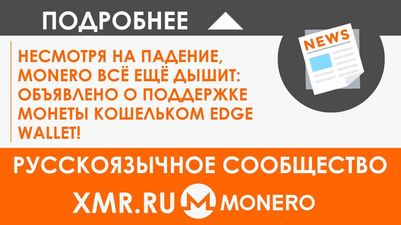 МТС Бонус — как- where-moneycom