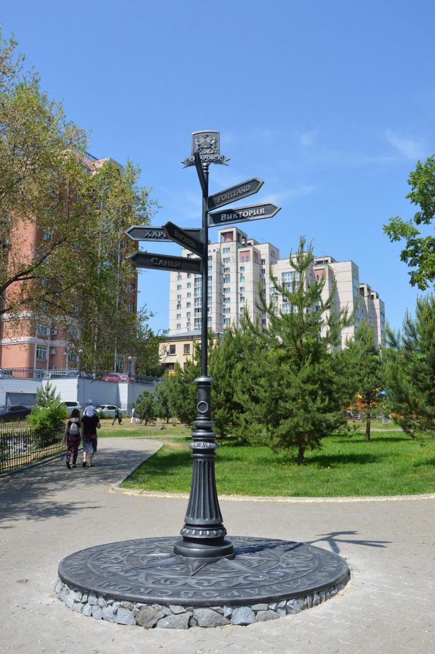 Города-побратимы Хабаровска