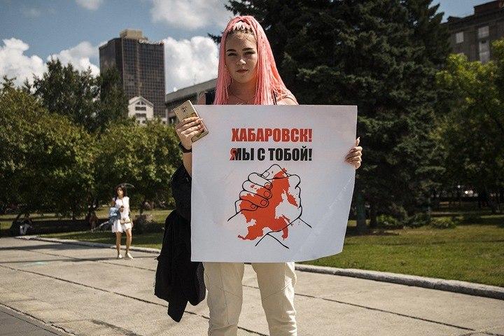Жителей Краснодарского края оштрафовали за фразу «Хабаровск, мы с тобой»
