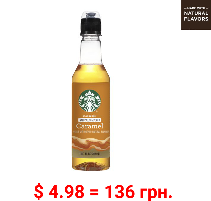 Starbucks Naturally Flavored Caramel Coffee Syrup 1 bottle of 12.7 fl. oz. (360 mL)