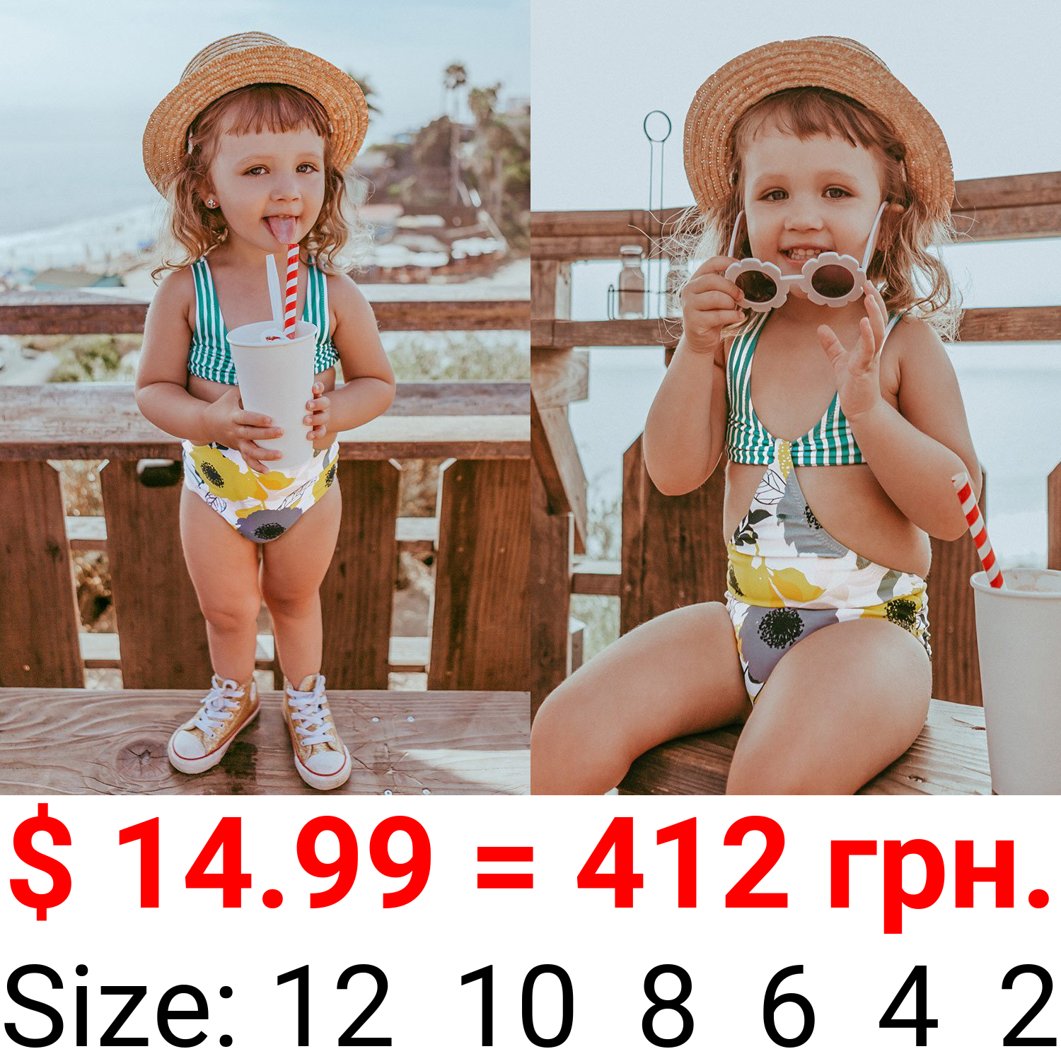 Aqua Striped and Floral One Piece Swimsuit For Toddler Girls and Girls