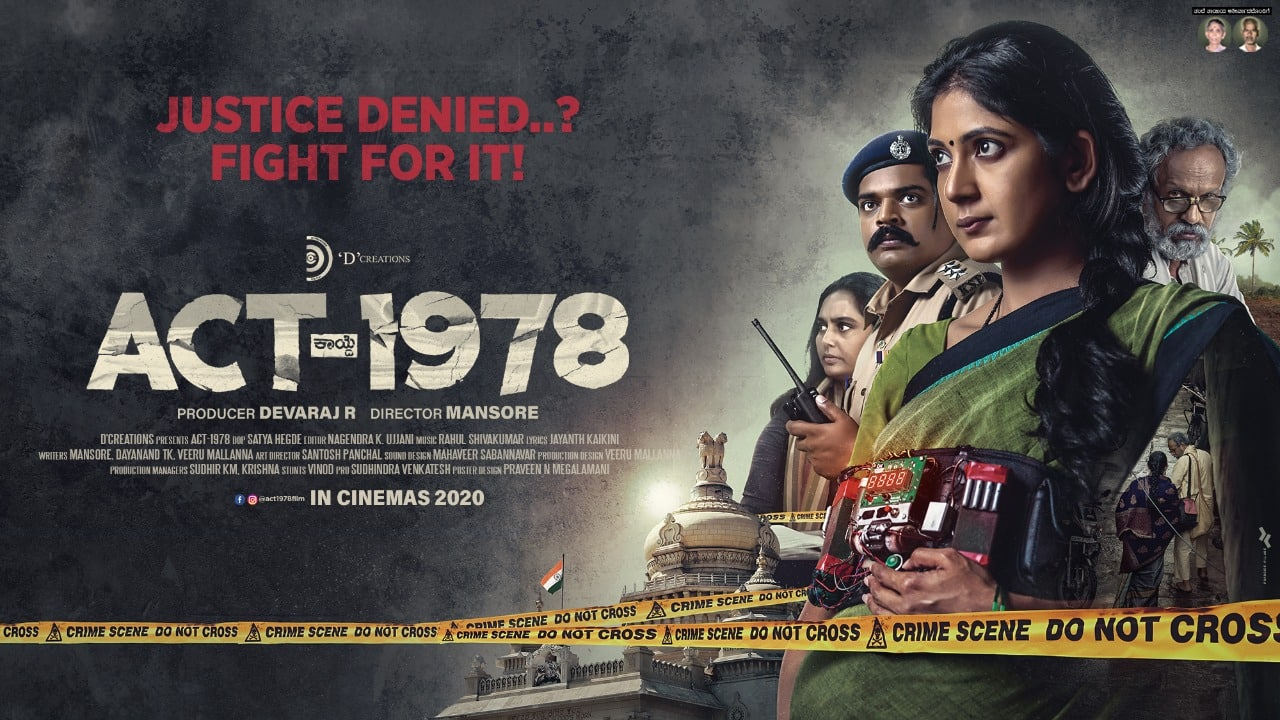 Act 1978 (2020)