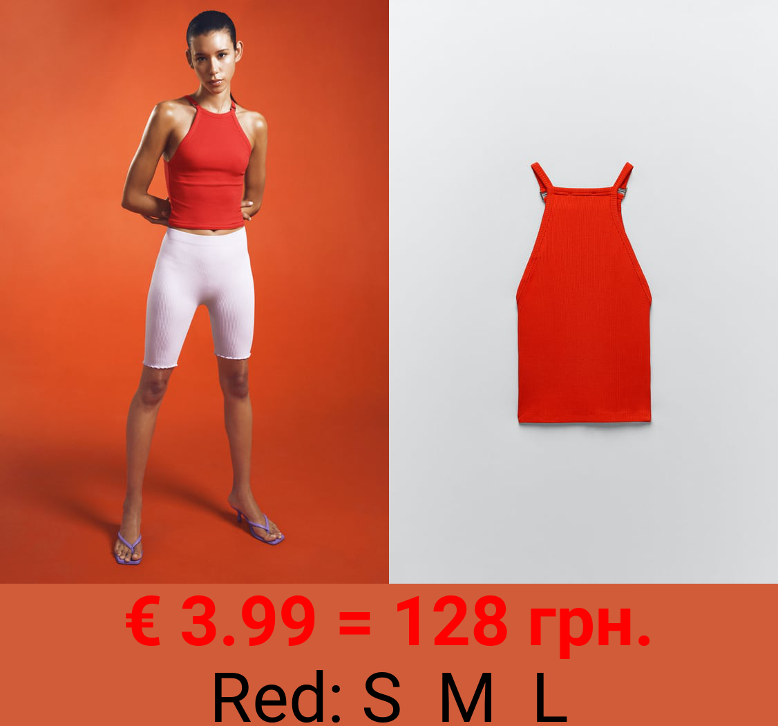 HALTER TOP WITH BUCKLES
