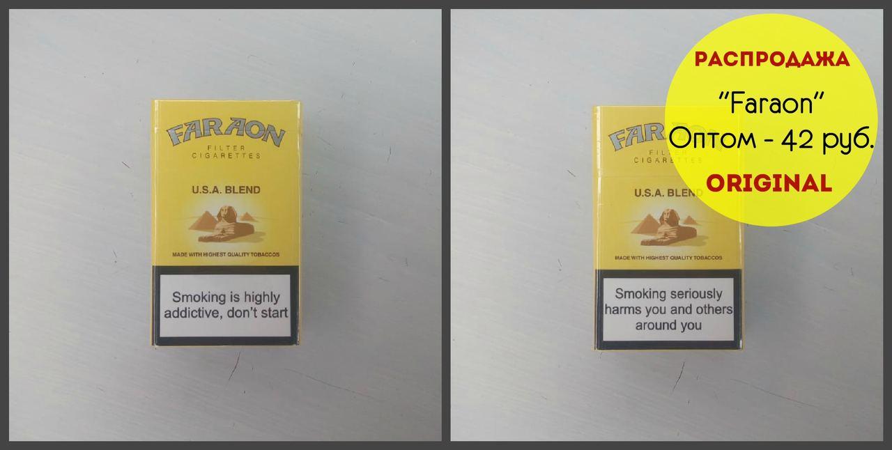 Телеграмм заказать сигареты электронная сигарета с кокосом одноразовая