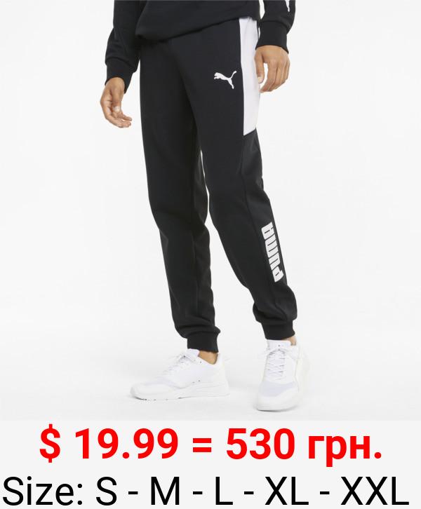 Modern Sports Men's Pants