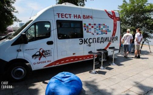 Сдать тест на ВИЧ и гепатит можно сегодня на Набережной Хабаровска
