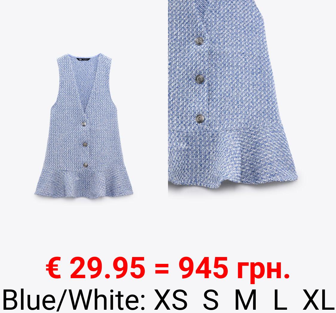 TEXTURED RUFFLED PINAFORE DRESS