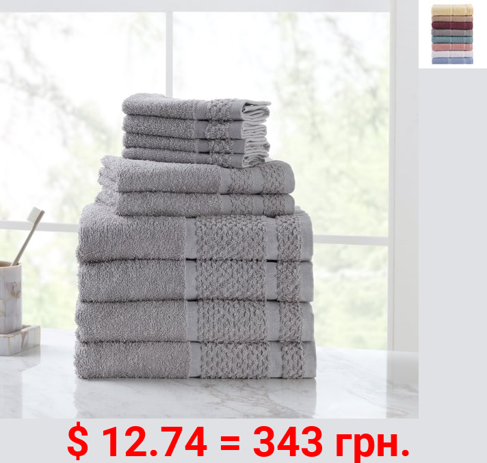 Mainstays Value 10-Piece Cotton Towel Set with Upgraded Softness & Durability, Grey