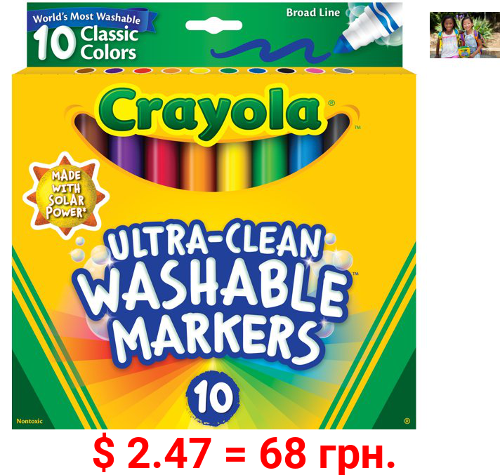 Crayola Ultra-Clean Washable Broad Line Markers, Back to School Supplies, 10 Count