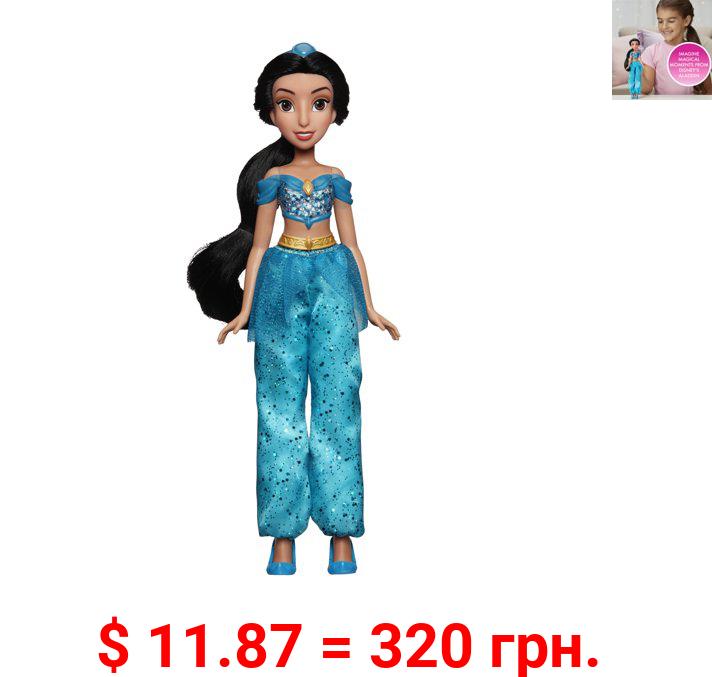 Disney Princess Royal Shimmer Jasmine, Ages 3 and up