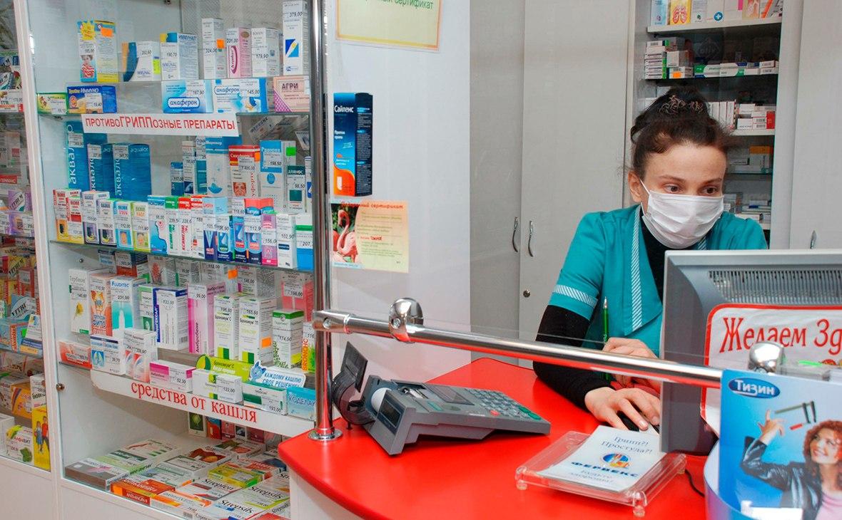 В Хабаровских аптеках возник дефицит медикаментов