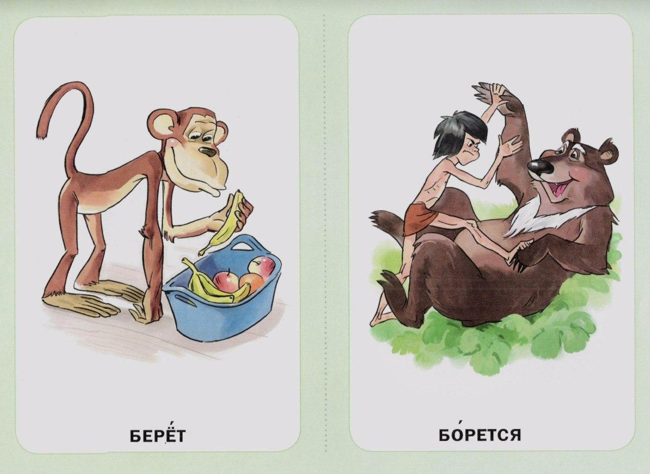 организации картинка что делают животные хотите быть