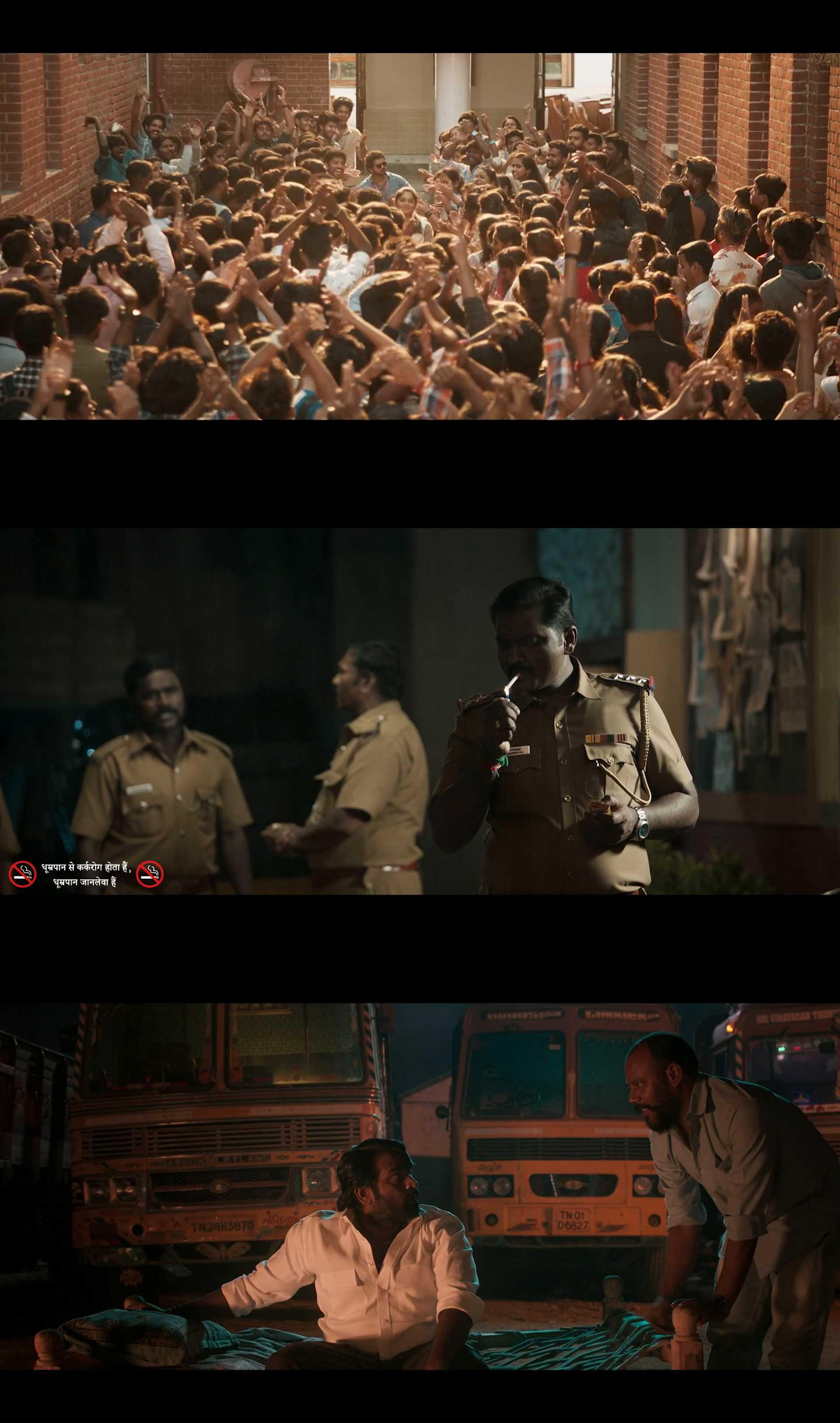 Screenshot of Master Movie