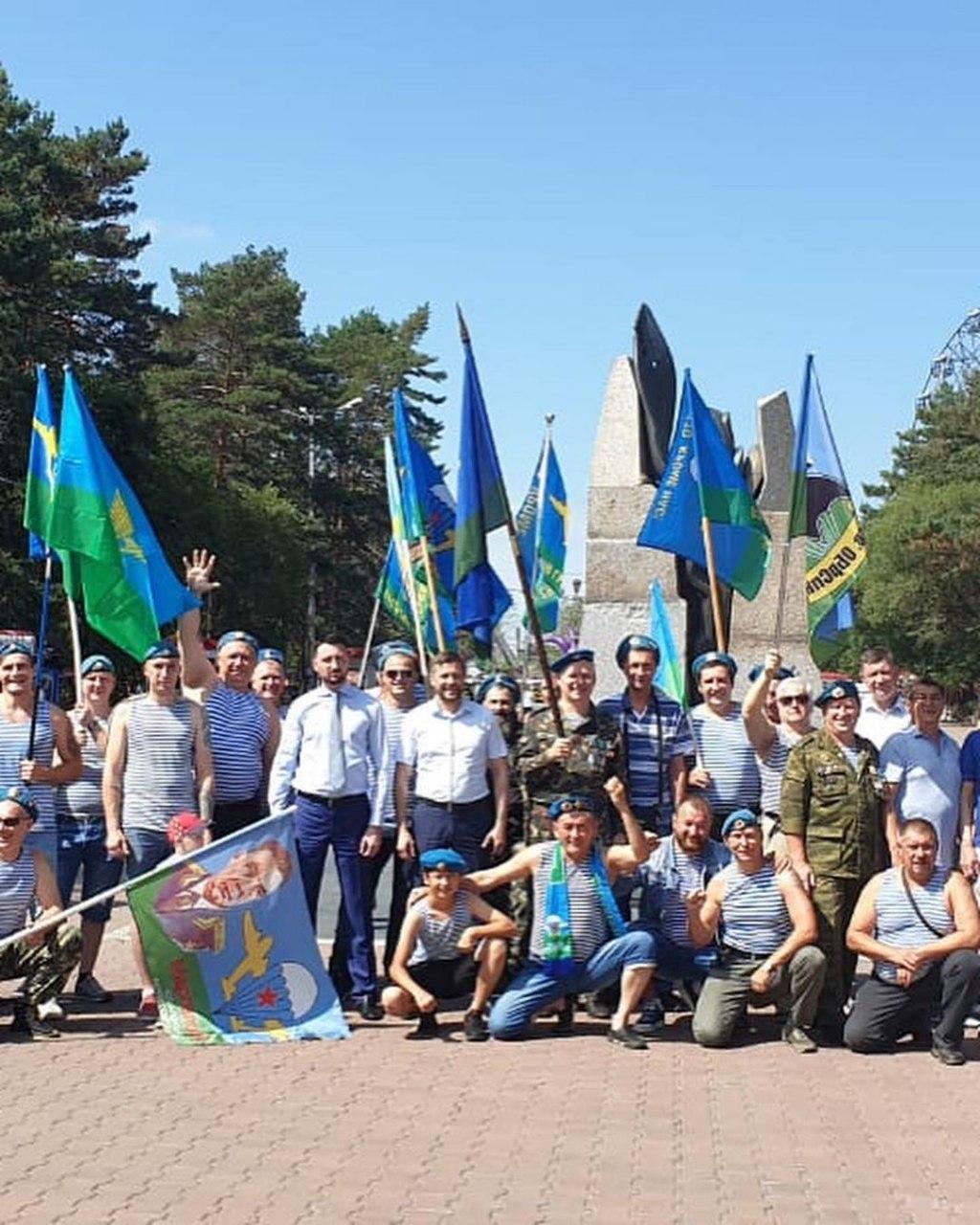 Мероприятия на День ВДВ в Хабаровске 2 августа